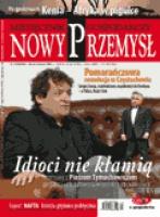 NP 07-08/2005