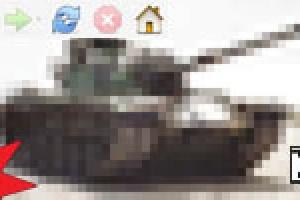 Wojsko chce e-zamówień