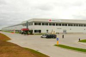 Wrocław: spółki LG zainwestują w sumie 3,16 mld zł