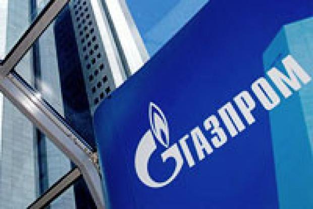Gazprom kupi firmę w Wielkiej Brytanii