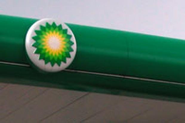 BP czeka na decyzję ws. Kowykty