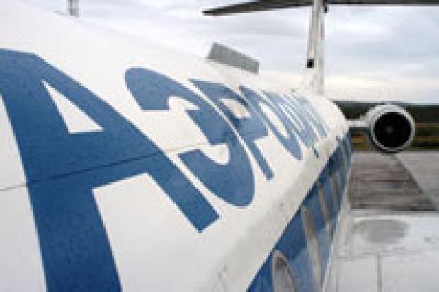 Aerofłot rezygnuje z kupna Alitalii