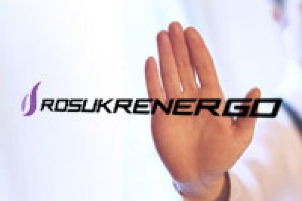 Zakulisowe gry RosUkrEnerho