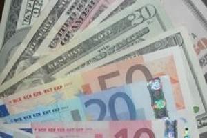 RBS, Santander i Fortis nie rezygnują z ABN Amro