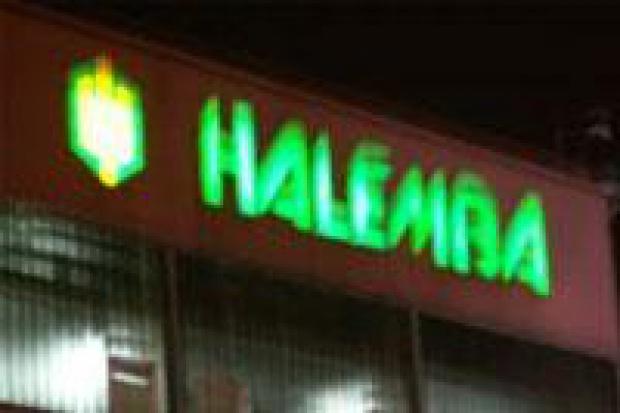 Fikcyjny przetarg w kopalni Halemba?