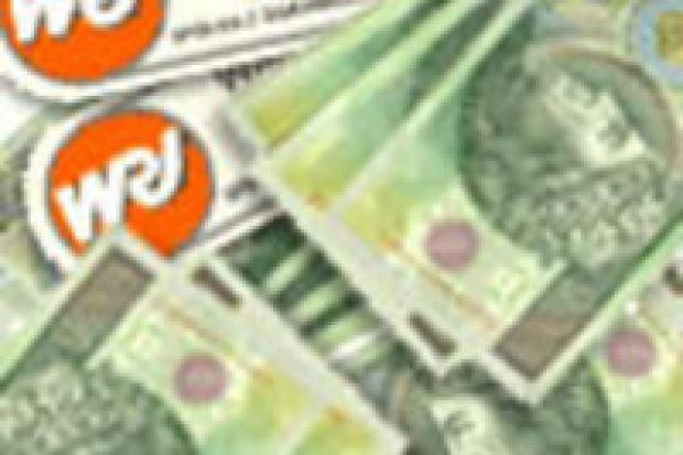 TFS znów chce utopić miliony w walcowni Silesia