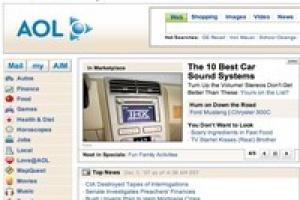 AOL wchodzi do Polski