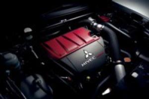 Mitsubishi: plany 2008
