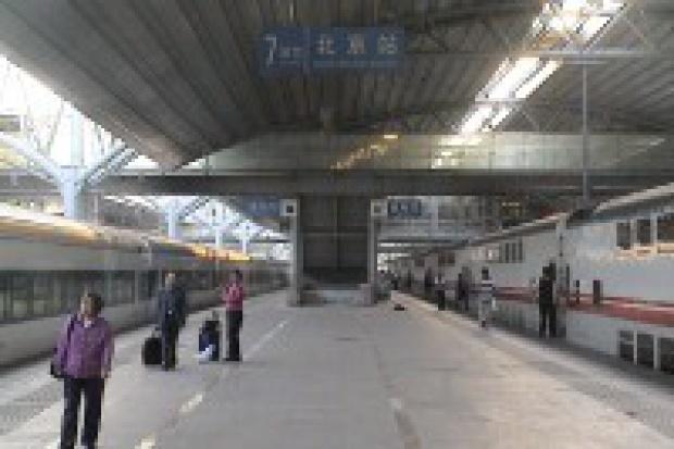 Chiny: 12 tys. km linii ekspresowych w 2020 r.