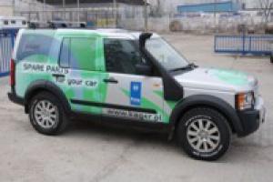 Kager rusza na Dakar