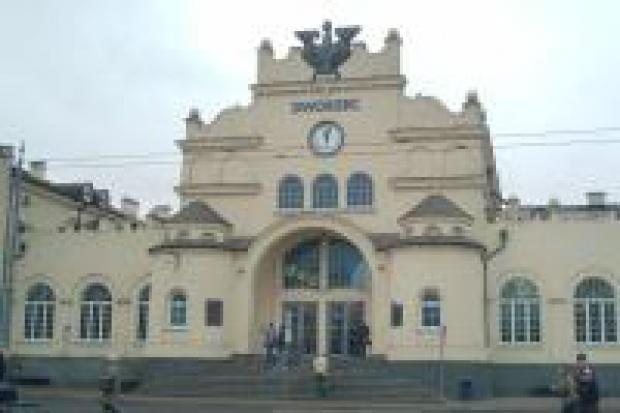 Biura i galerie na dworcu w Lublinie