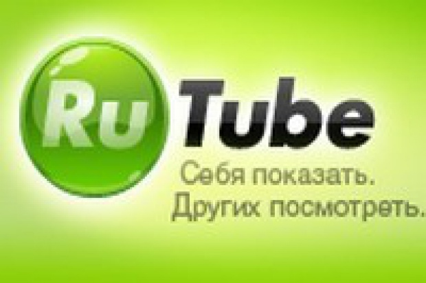 Gazprom szykuje telewizję w internecie