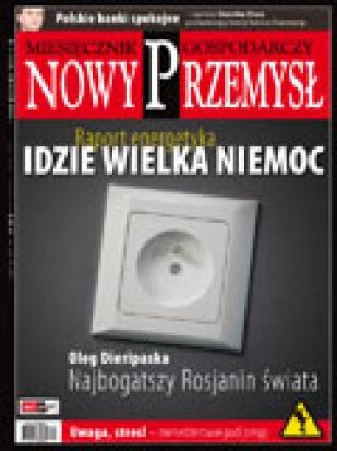 Nowy Przemysł 04/2008