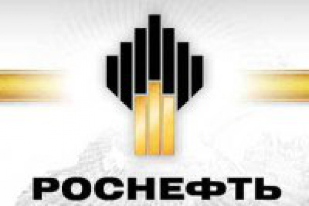 Łotwa zaprasza Rosnieft do współpracy