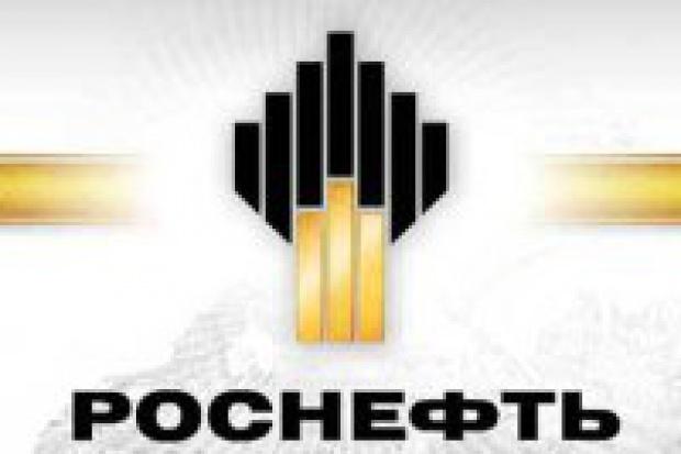 Rosyjski Rosnieft chce przejąć rafinerię w naszym regionie