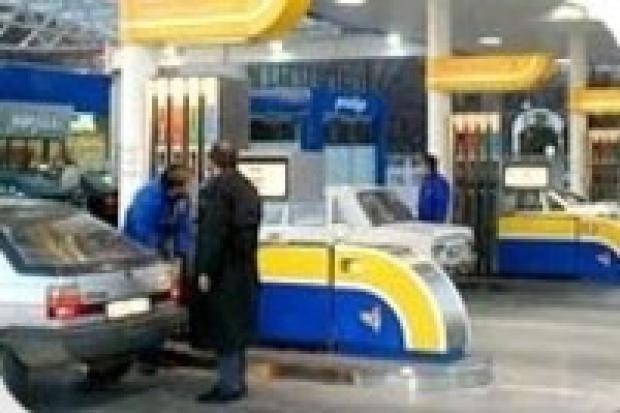 Bułgaria: Petrol sprzeda kolejne 105 stacji