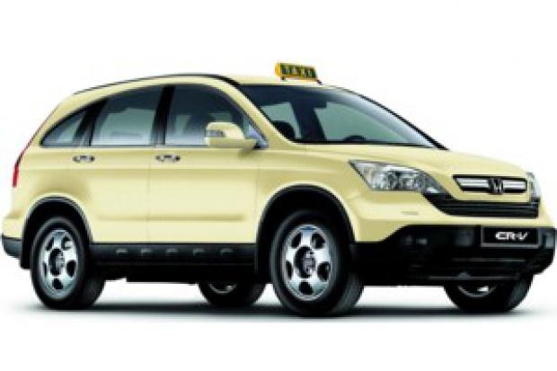 Honda CR-V na niemieckiej taryfie