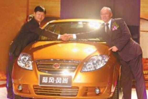 Chińskie auta wyjadą z fabryki w Polsce