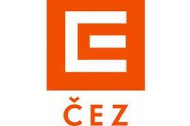 CEZ zbuduje nowy blok elektrowni Galati