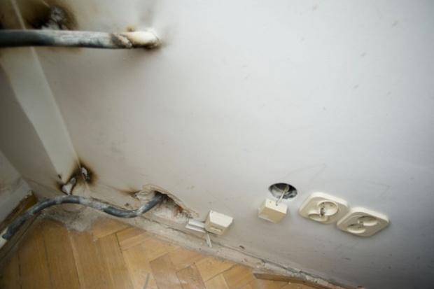 Oszczędność energii warunkiem uzyskania premii remontowej