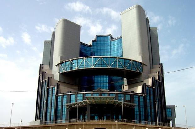Sonatrach i Suhail wybudują fabrykę amoniaku w Algierii