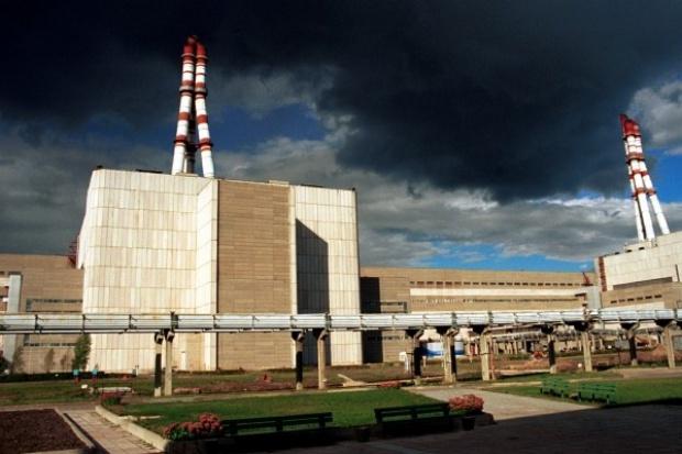 Litwa walczy, by do 2012 r. nie zamykać elektrowni atomowej w Ignalinie