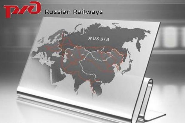 Rosyjskie Koleje wybudują linie kolejowe do mongolskich kopalń