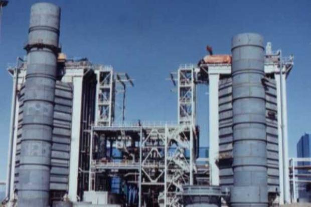 W Peru zainwestują 650 mln USD w projekt chemiczny