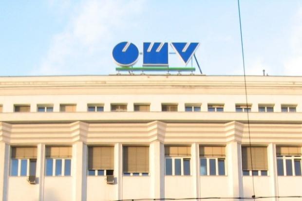 OMV wydobywa gaz w Pakistanie