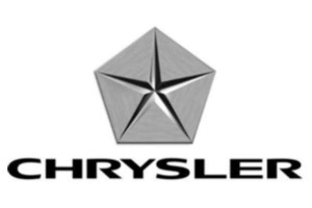 Chrysler ogłosi bankructwo w przyszłym tygodniu
