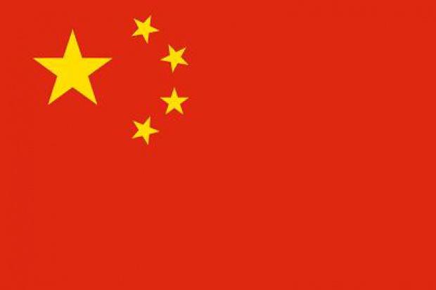 Chiny chcą zamknąć nierentowne rafinerie i huty