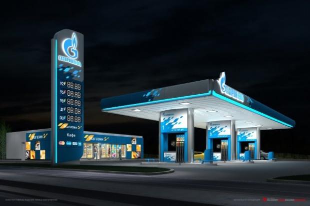 GazpromNieft wprowadza nowe logo stacji
