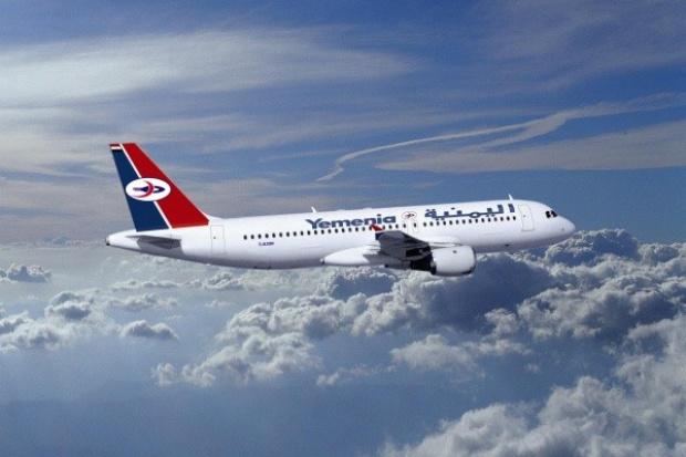 Linie Yemenia Airlines zakupiły 10 samolotów A320