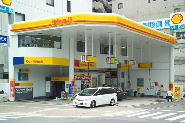 Shell zamknie stacje paliw w około 60 krajach