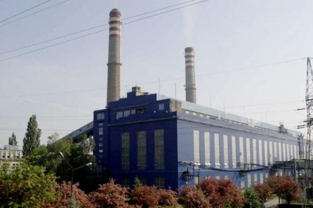 CEZ ma zgody środowiskowe na budowę bloku gazowego w Elektrowni Skawina