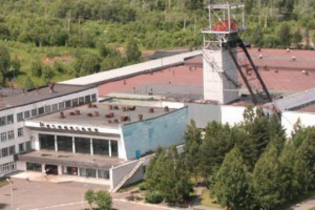 Raspadskaja: zawieszono akcję ratunkową