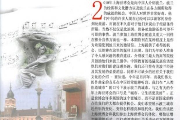 Śląskie w Szanghaju