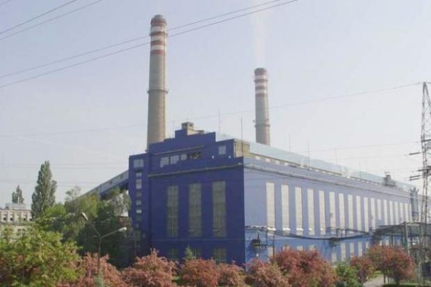 Zagwarantowany gaz dla EC Skawina