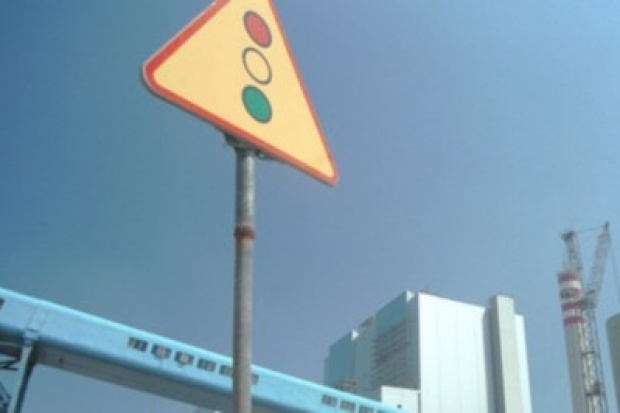 Solidarność ostrzega pracowników Enei przed GDF Suez