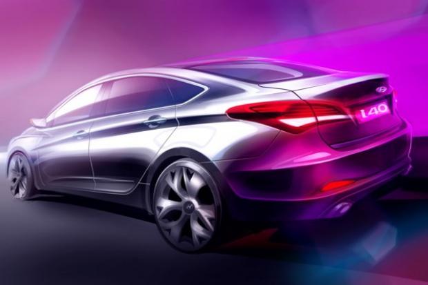 Ważna  premiera Hyundaia