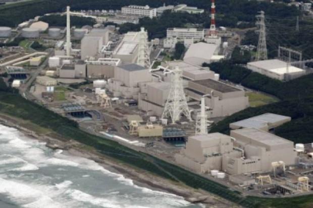Japonia. Wyłączono elektrownię atomową Hamaoka