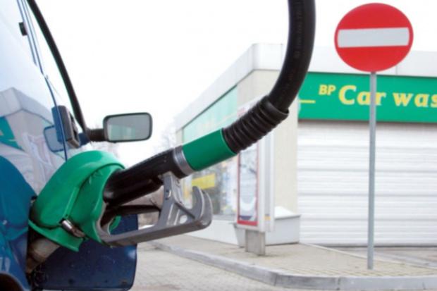 e-petrol.pl: słaba koniunktura = tania ropa?