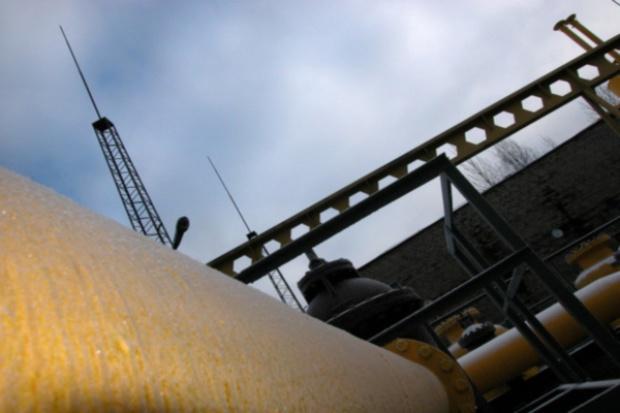 PGNiG rozpoczyna przygotowania do emisji euroobligacji