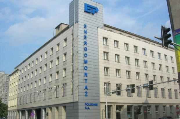 Energomontaż-Południe chce sprzedać siedzibę w centrum Katowic