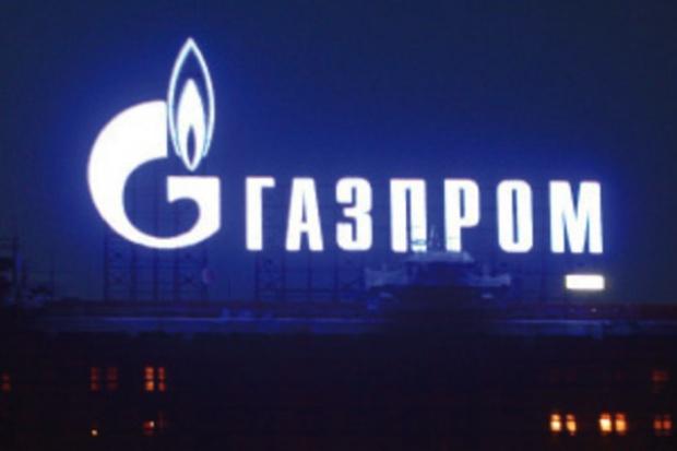 PGNiG: Gazprom nic nie zaproponował