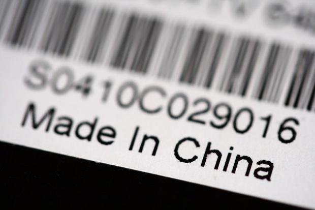 Chiny gonią światową czołówkę w liczbie patentów