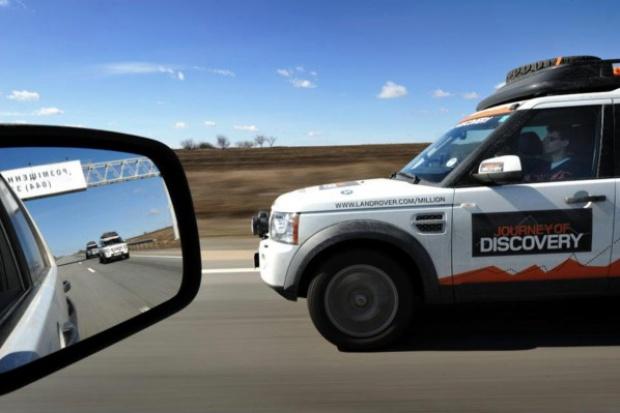 Milionowy Land Rover Discovery dotarł na Ukrainę