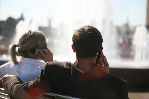 Kluczowy dla telefonii mobilnej przetarg ogłoszony