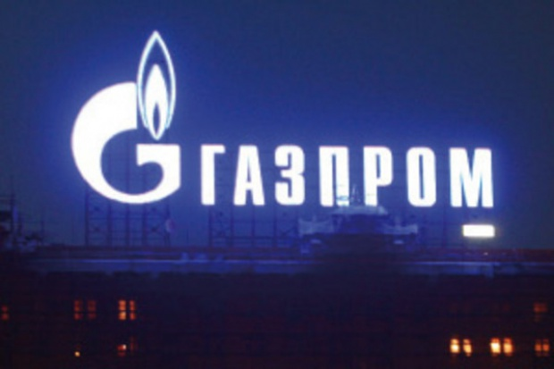 Gazpromowi spada sprzedaż gazu