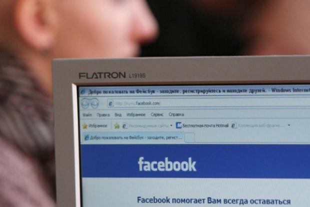 Facebook ma już miliard użytkowników